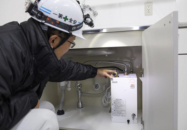 空調設備、給排水設備の修理・メンテナンス